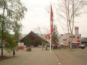 Отчет о выставке Краснодар-ЭКСПО