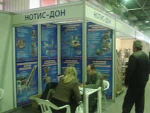 Отчет о выставке в городе Краснодар.Нотис-Дон