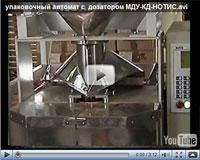 Видео работы комбинационного дозатора МДУ-КД-НОТИС-01М