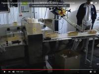 Упаковочная машина с этикет-автоматом