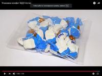 Упаковка конфет