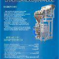 Машина дозировочно-упаковочная МДУ-НОТИС-440/520