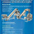 Упаковочная линия МДУ-420/520